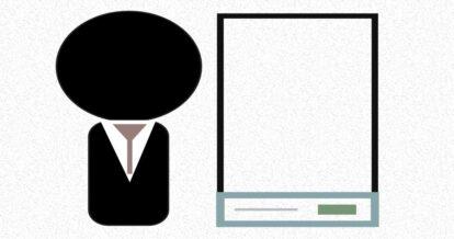 wordpress opt-in plugin image